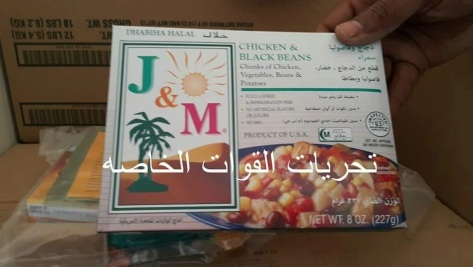 usa-military-rations-isis-libya-2
