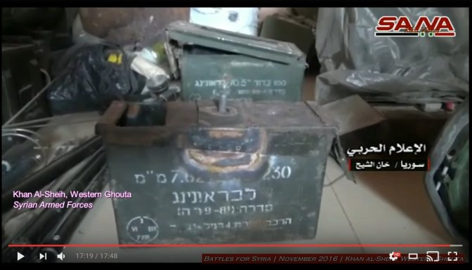 SAA raids Jabat Fateh al-Sham (al-Qaeda) base in West Ghouta and finds Israeli weapons inside.