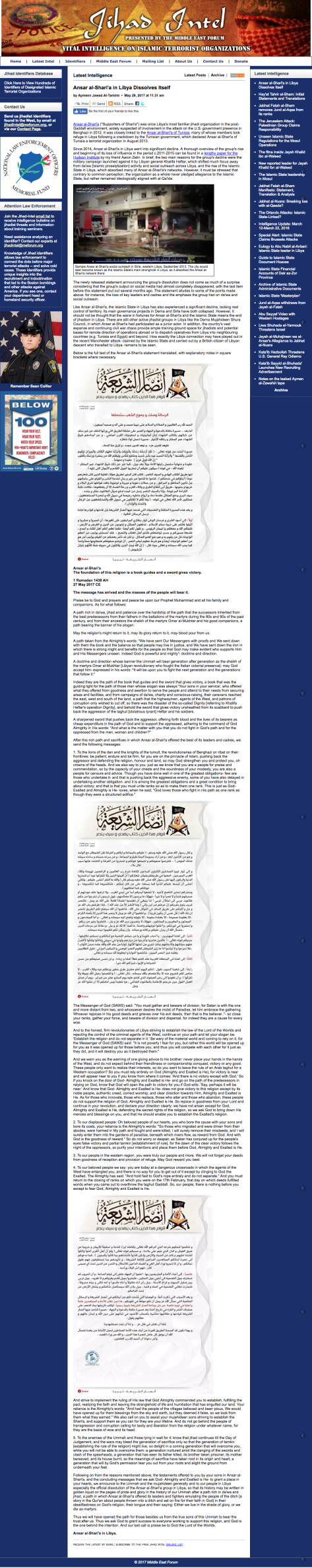 screencapture-jihadintel-meforum-org-207-ansar-al-sharia-in-libya-dissolves-itself-1496321038005
