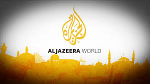 Al Jazeera, Destruction of Islam Global Plans, Qatar US Base, Terrorism and what it means to the Peace Process for all 7 Wars