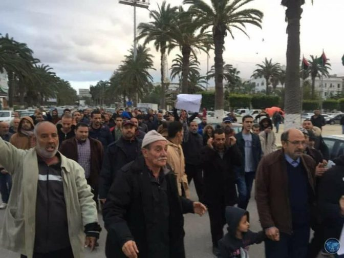 Mass demonstration in Tripoli Libya calling for end of Reconciliation and Rule by Militias