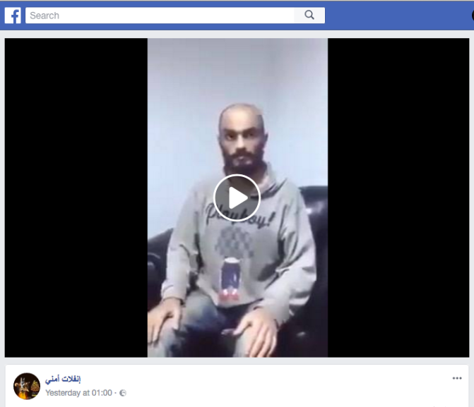Re-emergence of Film showing First Leuitenant of MOSSAD embedded with Benghazi Shura (ISIS) – assisted in by Mohamed Yasser of Muslim Brotherhood on a fake passport.